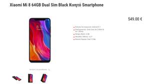 Xiaomi Mi 8 available in Greece