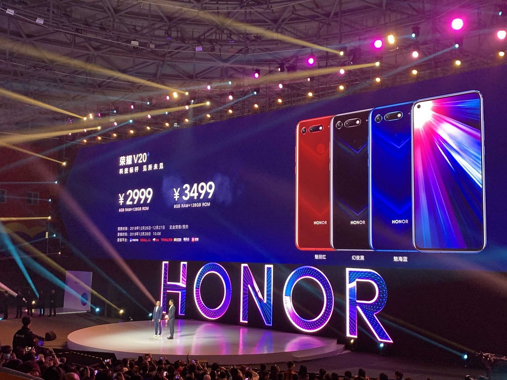 Honor V20 (View 20)