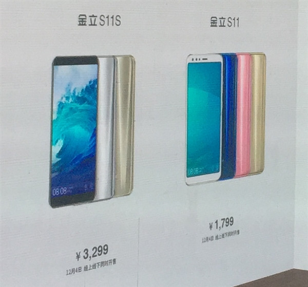 Gionee S11 and S11s prices