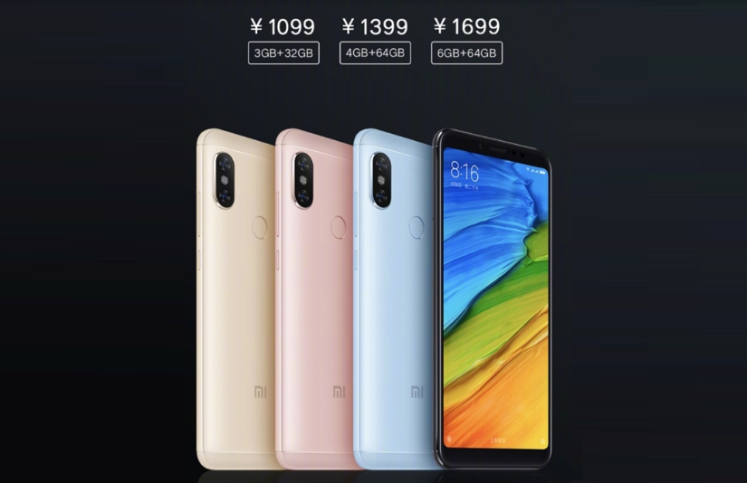 Xiaomi Redmi Note 5 China version price