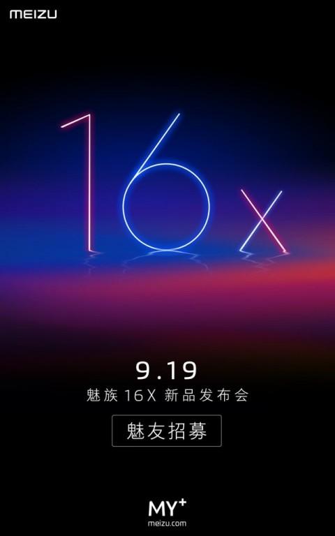 Meizu 16X launch date