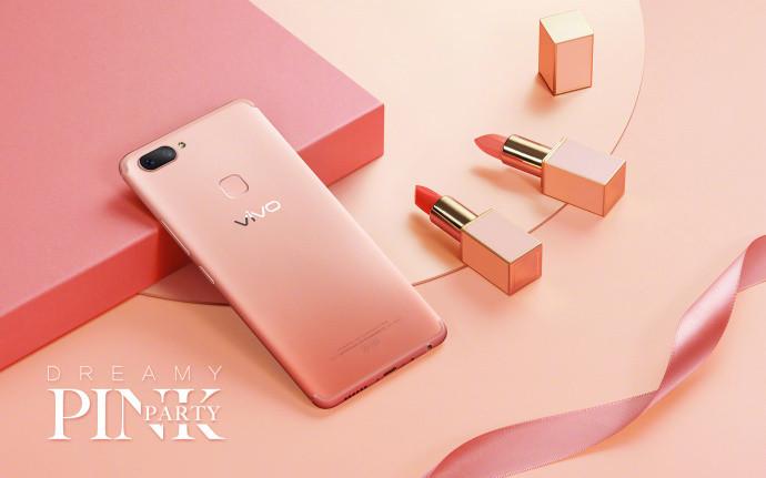 Vivo X20 Dreamy Pink