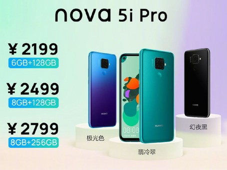 Ανακοινώθηκε το Huawei Nova 5i Pro με Kirin 810 και quad-camera system