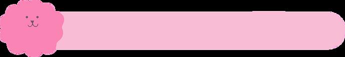 펫실크 거품 말풍선.png