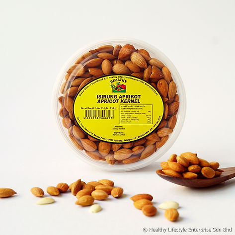 Apricot Kernel.JPG