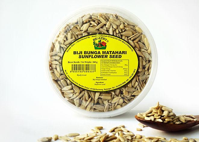 Sunflower Seed.JPG