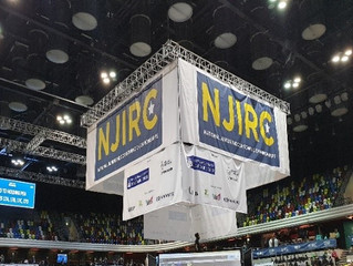 National Junior Indoor Rowing Championships
