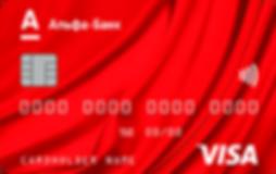credit_card_alfabank-min.png