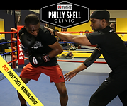 PHILLY SHELL CLINIC PLUS GUIDE