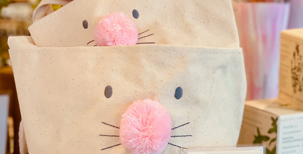 Bunny Face Basket Set (Sold as set of 2)