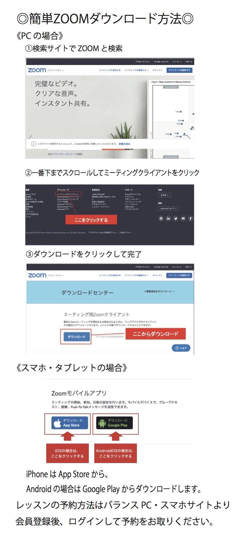 ダウンロード のコピー.jpg