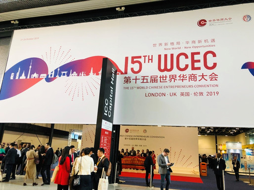 CENTI Team attended 15th World Chinese Entrepreneurs Convention in London
