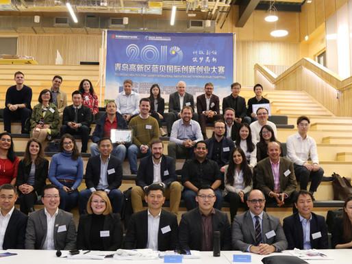 2019 Qingdao High-tech Zone Lanebest International Innovation in London & Berlin