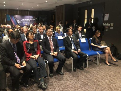 CENTI successfully hosted 2019 Xiamen Star Entrepreneur Challenge in London