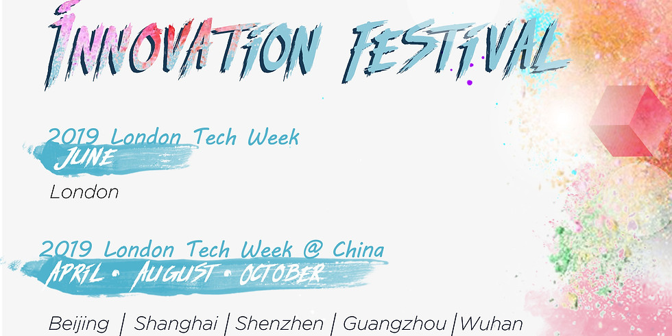 CHINA-EUROPE TECHNOLOGY INNOVATION FESTIVAL