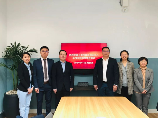 Shanghai Technology Innovation Center delegation visit London to secure the cooperation with CENTI