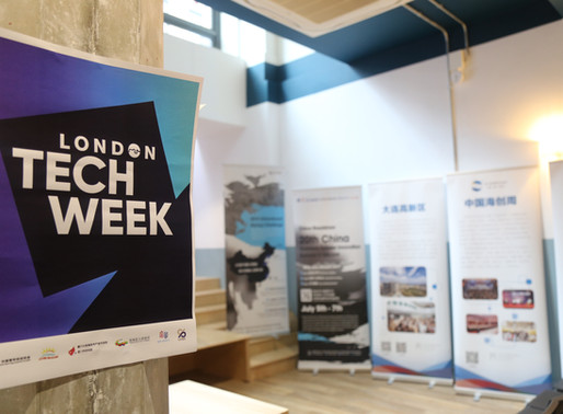 The 20th China Overseas Scholar Innovation Summit in London Tech Week