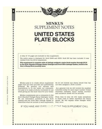 MK-PB14  2014 U.S. Plate Block Supplement