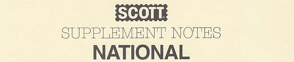 SN-94   1994  Scott U.S. National Supplement 2-post only