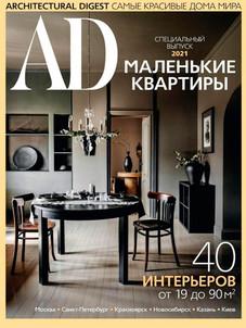 AD 12-2020.jpg
