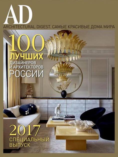 AD 10-2017.jpg
