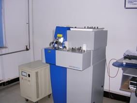 spectrumeter