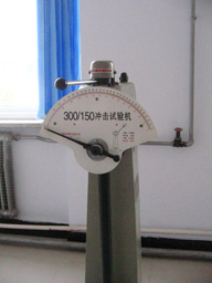 cold impact tester
