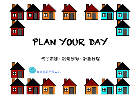 Plan Your Day