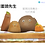 Thumbnail: 薯蛋頭先生