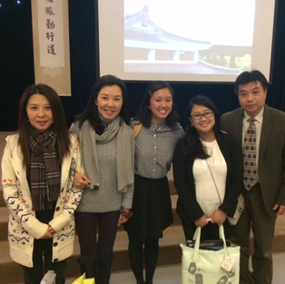 Tzu Chi Medical Foundation Volunteer's Dinner