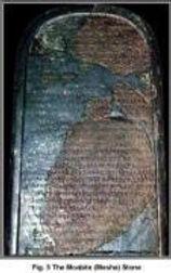 The Mesha Stele