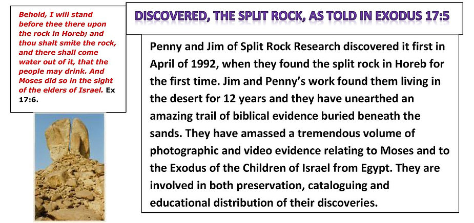 Discovered, The Split Rock, as told in Exodus 17:5