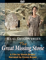 The Garden Tomb and the Great Stone | Real Discoveries The Missing Stone | Film