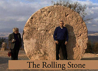More Evidence | Great Missing Rolling Stone | The Garden Tomb | Mount Nebo