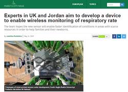 UK Media