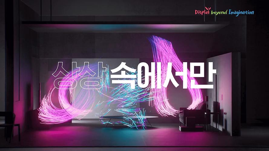 SDC_비전영상_가로 (0-00-39-00).png