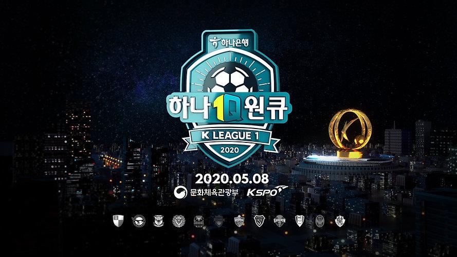 0427_K_League_Title (0-01-15-06).jpg
