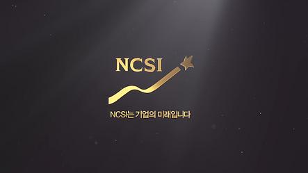 190823_NCSI (0;09;01;07).png