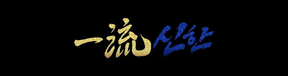 0120_신한카드 (0;01;56;29).png