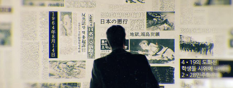기억마주서다_타이틀_0901 (0-00-24-18).jpg