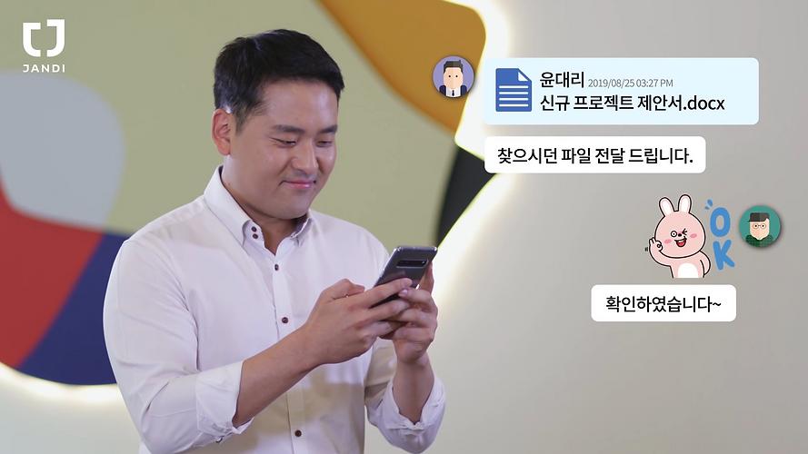 20190919_A1_심플한 잔디1 (0-00-24-00).png