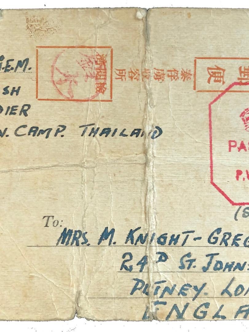 Postcard home address.jpg