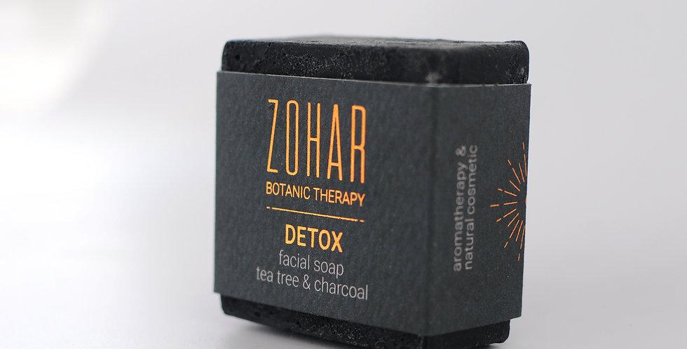 סבון פחם לפנים - DETOX