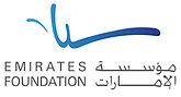 emirates foundation.png