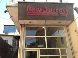 new-success-teli-khunt-ahmednagar-modula