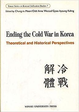 Ending%20the%20Cold%20War%20in%20Korea%2