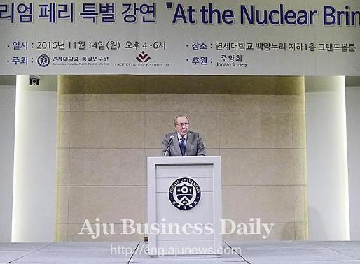 [언론 속 통일연구원] Former US defense secretary recommends dialogue with N. Korea (Aju Business Daily)