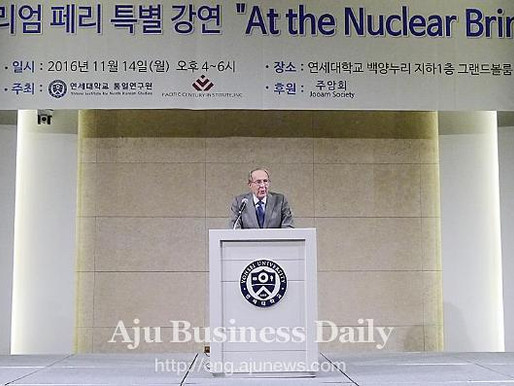 [언론 속 통일연구원] Former US defense secretary recommends dialogue with N. Korea (Aju Business Daily)