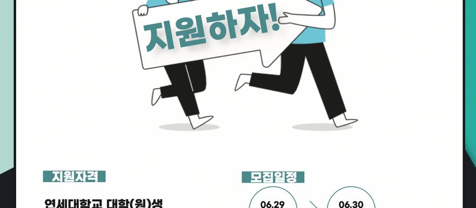 [(재연장) 2021년 문화체육부 통일문화교육 프로젝트 인턴 모집]