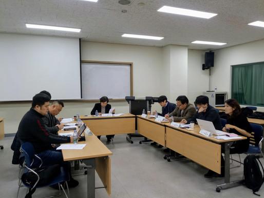 [학술회의] 2019 한국정치학회 연례학술회의 기획패널 참여